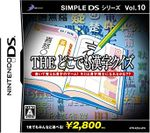 Jaquette Simple DS Series Vol.10 THE Kanji Quiz