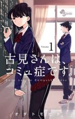Couverture Miss Komi Is Bad at Communication. - Volume 01