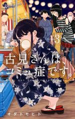 Couverture Miss Komi Is Bad at Communication. - Volume 03