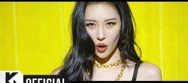 Vidéo Clip : Heroine de Sunmi