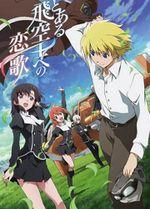 Affiche Toaru Hikuushi e no Koiuta
