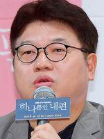 Photo Hong Seok-Ku