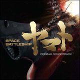 Pochette Space Battleship Yamato (OST)