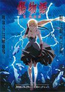Affiche Kizumonogatari Partie 2 : Sang bouillonnant