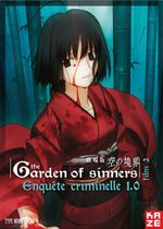 Affiche The Garden of Sinners 2 : Enquête criminelle 1.0