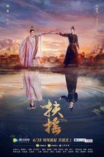 Affiche Legend of Fu Yao