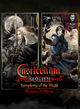Jaquette Castlevania Requiem : Symphony of the Night & Rondo of Blood