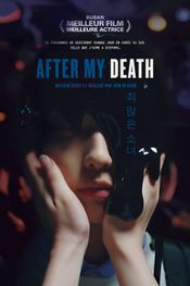 Affiche After My Death