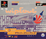 Jaquette WipEout
