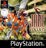 Jaquette Jade Cocoon : La Légende de Tamamayu