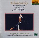Pochette Tchaikovsky Orchestra Works