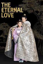 Affiche The Eternal Love