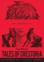 Jaquette Tales of Crestoria