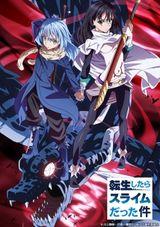 Affiche Tensei Shitara Slime Datta Ken