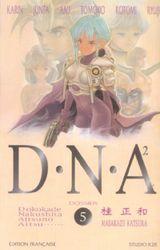 Couverture Accomplissement - D.N.A², tome 5