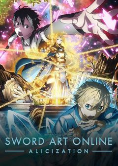 Affiche Sword Art Online: Alicization