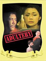 Affiche Adultery