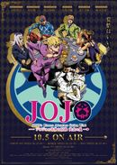 Affiche JoJo's Bizarre Adventure : Golden Wind