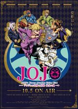Affiche JoJo's Bizarre Adventure : Golden Wind