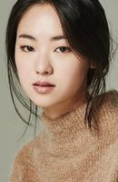 Photo Jeon Yeo-Bin