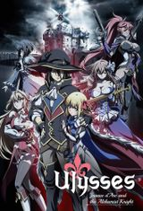 Affiche Ulysses: Jeanne d'Arc and the Alchemist Knight