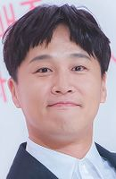 Photo Cha Tae-Hyun