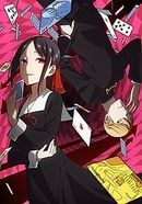 Affiche Kaguya-sama: Love is War