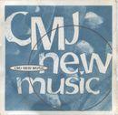 Pochette CMJ New Music Monthly, Volume 18: February 1995