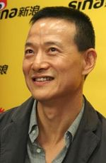 Photo Wu Hsing-kuo