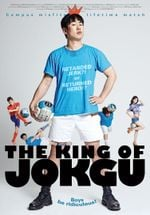 Affiche The King of Jokgu