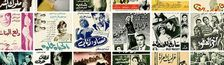 Cover Age d'or du cinéma égyptien