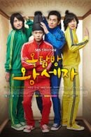 Affiche Rooftop Prince