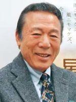 Photo Nenji Kobayashi
