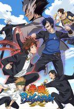 Affiche Gakuen Basara: Samurai High School