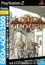 Jaquette Sega Ages 2500 Series Vol. 9: Gain Ground