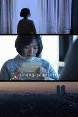 Affiche Chang-Ok's Letter