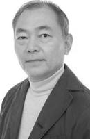 Photo Unshô Ishizuka