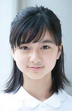 Photo Moka Kamishiraishi