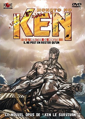 Affiche Hokuto No Ken 2 : L'Héritier du Hokuto