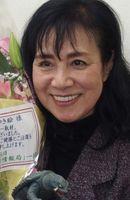 Photo Yukie Kagawa