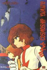 Couverture Cosmoship Yamato, tome 2
