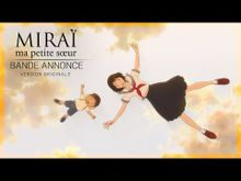 Video de Miraï, ma petite soeur