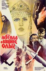 Affiche La Légende de la princesse Olga