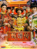 Affiche Empresses In The Palace