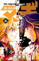 Couverture Magi : The Labyrinth of Magic, tome 35