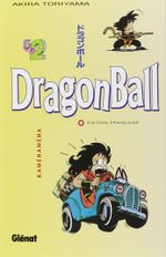 Couverture Kaméhaméha - Dragon Ball, tome 2