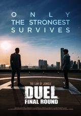 Affiche Duel: Final Round