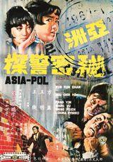 Affiche Asia-Pol