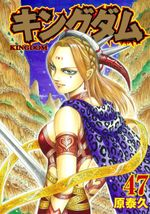 Couverture Kingdom, tome 47