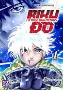 Couverture Riku-Do